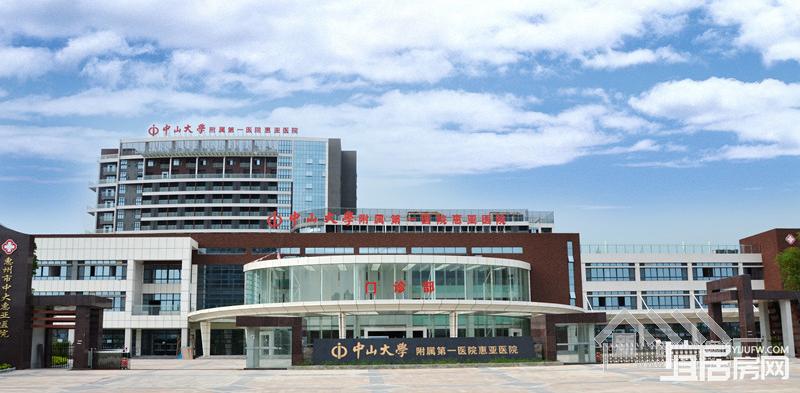 惠亚医院实景图