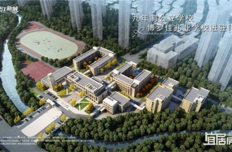 佳兆业东江新城目前有高层、别墅房源在售