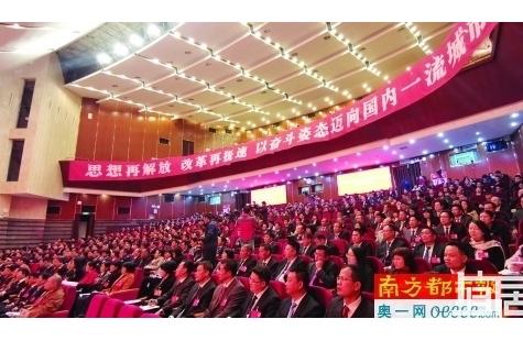 未来惠州城区15分钟上高速,半小时通达广深港