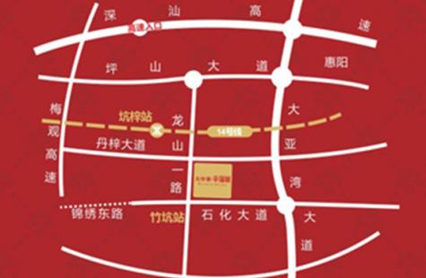 大中华幸福城新品第3/5栋在售中