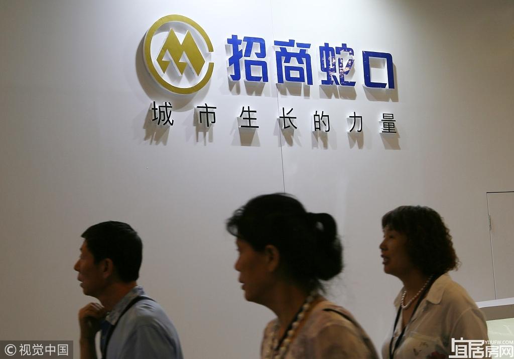 招商蛇口发行15亿元超短期融资券