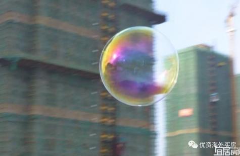 瑞银发布2018全球房地产泡沫指数:香港风险最大,芝加哥被列为唯一被低估市场!