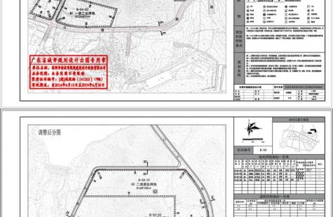 关于发布东莞市厚街镇东部片区控制性详细规划B—04街坊调整的批后公示