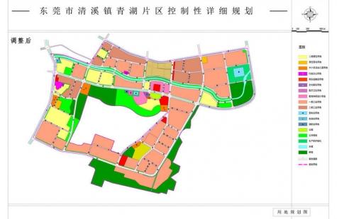 关于发布东莞市清溪镇青湖片区控制性详细规划FT-32调整的批后公告
