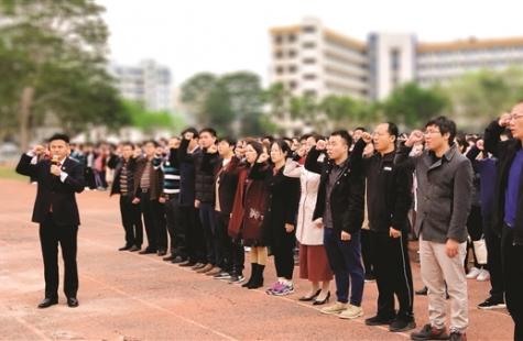 """惠州:32所学校育人成效突出喜获首批""""示范校"""""""