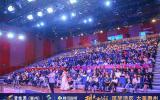 粤港澳城市峰会全解码之居住篇:惠州何以更宜居?