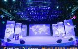 粤港澳城市峰会全解码之置业潜力篇:为什么惠州是全国人的惠州?