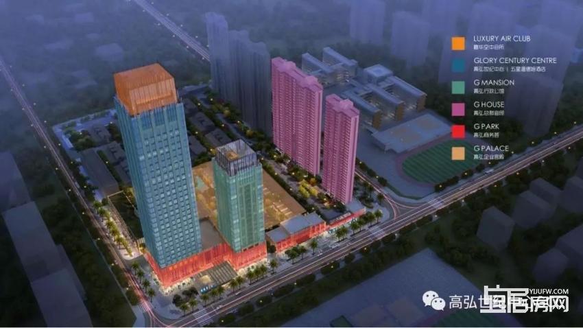 惠州高弘世纪中心效果图