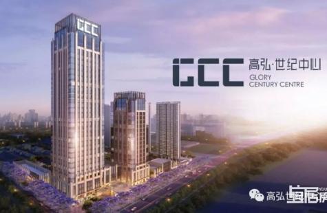 亚博娱乐平台注册官网appGCC高弘世纪中心项目介绍
