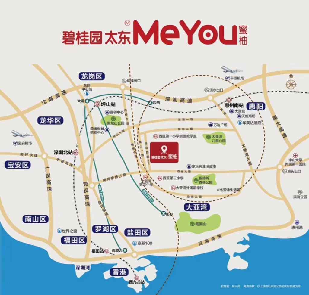 碧桂园太东蜜柚交通图