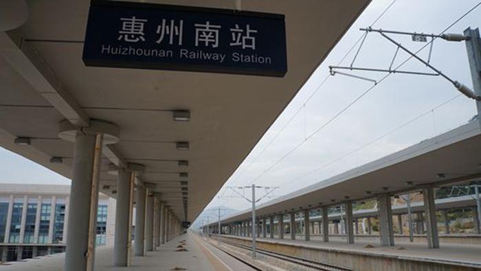 惠州南站,方直彩虹里交通,