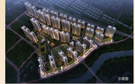 惠州珠江四季悦城平均价格多少?珠江四季悦城单价又是多少?