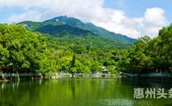 2019中国最受欢迎景区TOP100出炉 罗浮山榜上有名