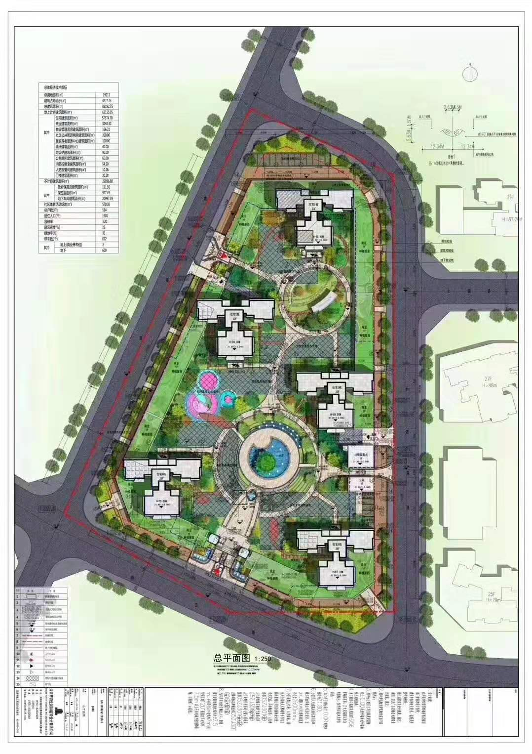 香树御园规划图