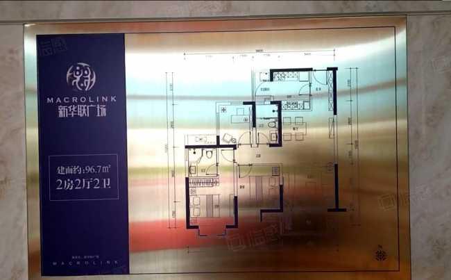 惠州新华联广场96平米样板间视频
