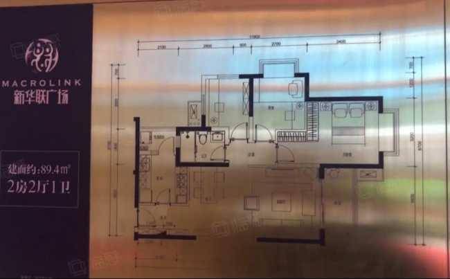 惠州新华联广场89平米样板间视频