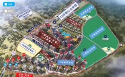 惠阳雅居乐花园在售四期3/4/5/6栋,均价10900/㎡送精装修