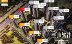 惠州锦地繁花五期24栋8月31日已开盘,下批加推27栋