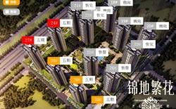 惠州锦地繁花五期27、28栋9月7日开盘,均价13000元/㎡