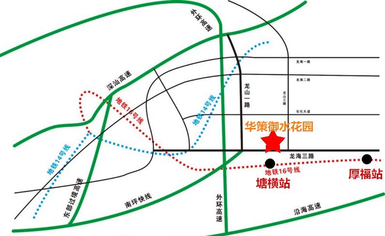 坪山河壹号交通图