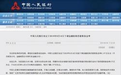 央行宣布9月16日起降准0.5个百分点 将对楼市产生什么影响?
