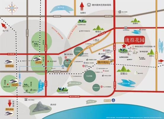 惠阳雅居乐珑禧花园交通图