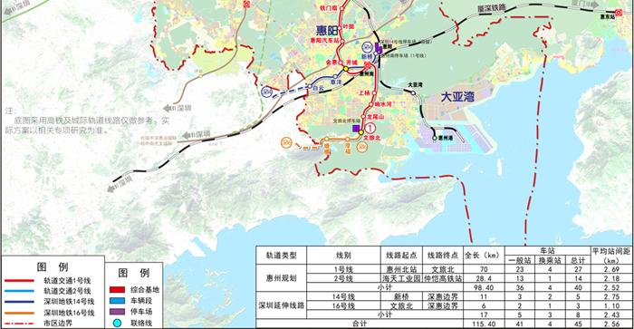惠州水悦华府地铁