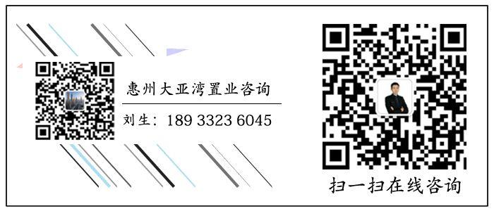 惠州水悦华府