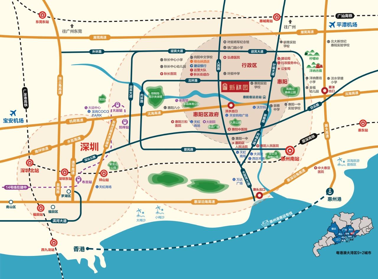 新祺园交通图