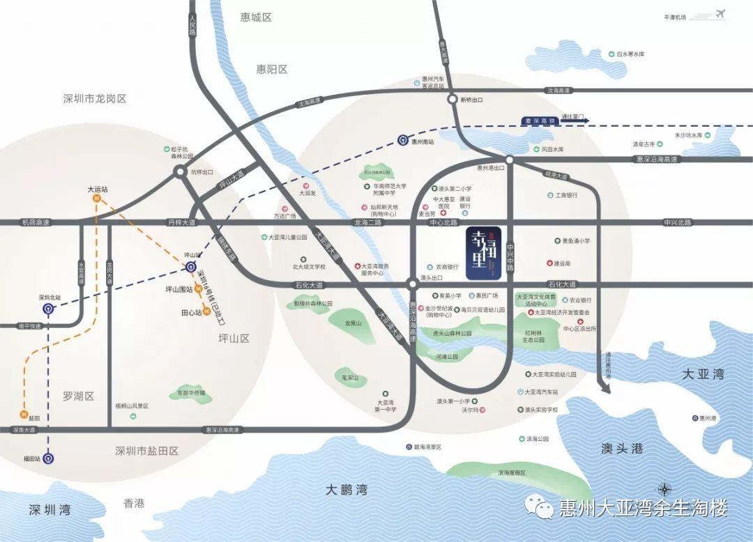 惠州嘉宝幸福