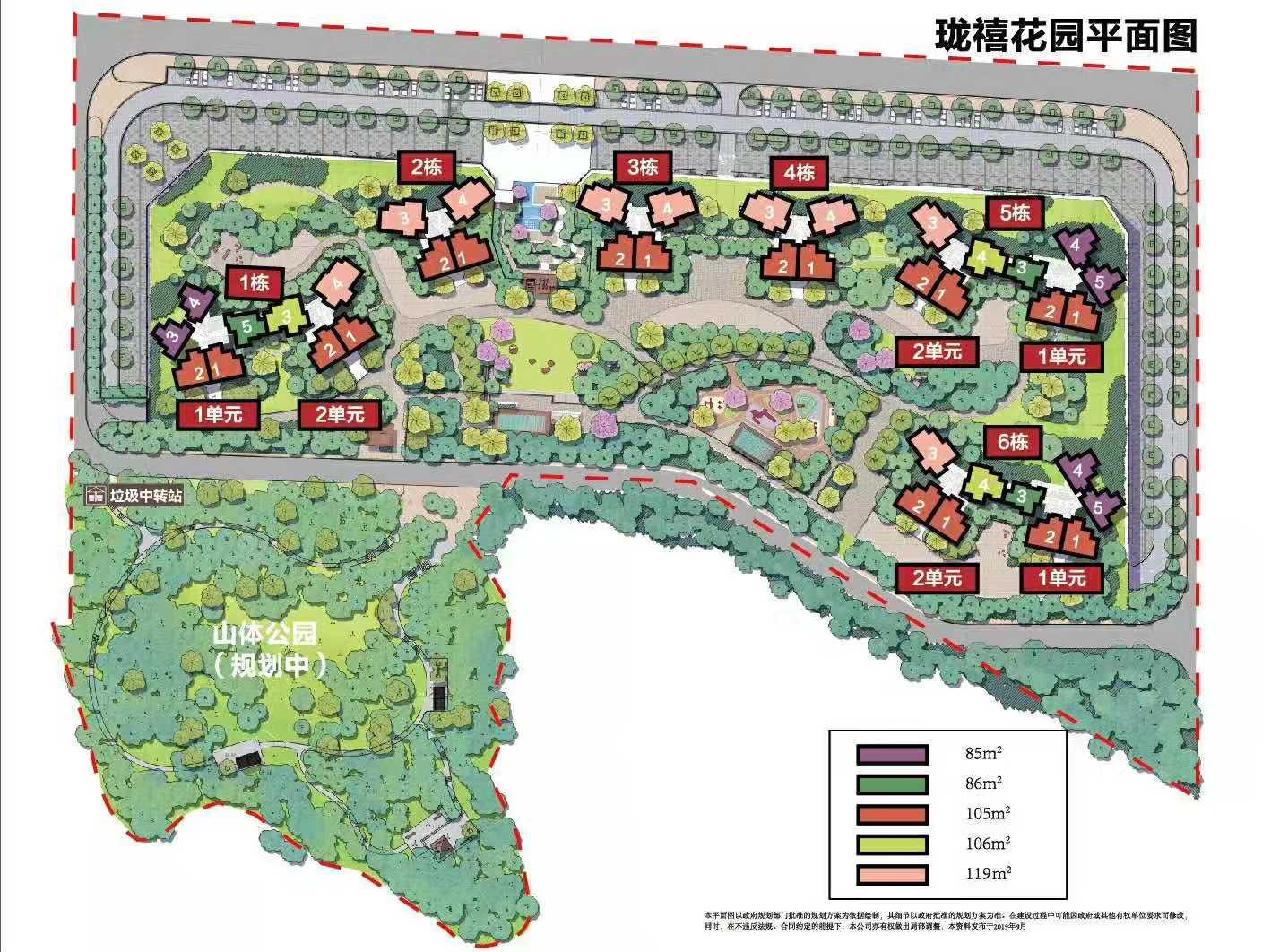 惠阳雅居乐珑禧花园平面图
