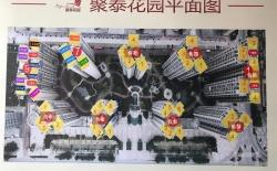 惠州聚泰启程项目重新启动,单价13200元/㎡起,精装现房,即买即住,入手即赚!!