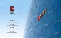 惠州东方铂悦府新品11#首度开盘88~98㎡ 2+1房