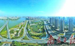 市场调控施策精细化 惠州楼市价稳量稳供需良性发展