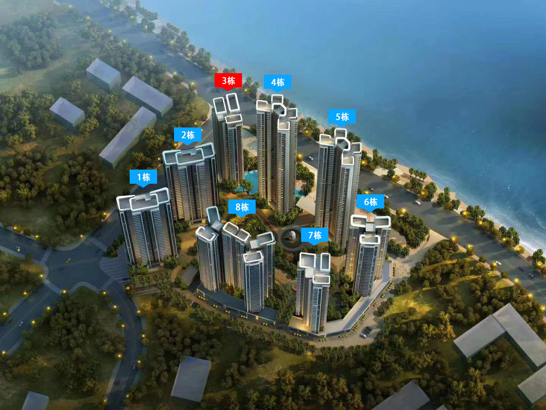 惠州秋谷海生活园整体效果图