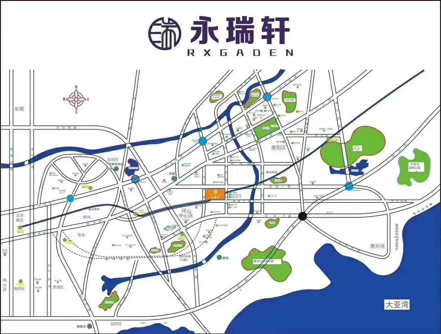 永瑞轩交通图