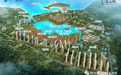 惠州合生滨海城海二期价格涨了这么多呀?早知道早买了