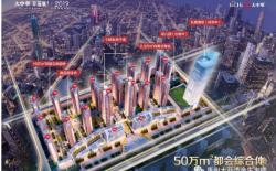 大亚湾大中华幸福城在卖什么户型,单价多少,小区怎么样