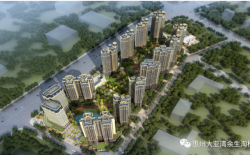 惠州惠阳新祺园周边有地铁吗,看看新祺园开发商怎样解释