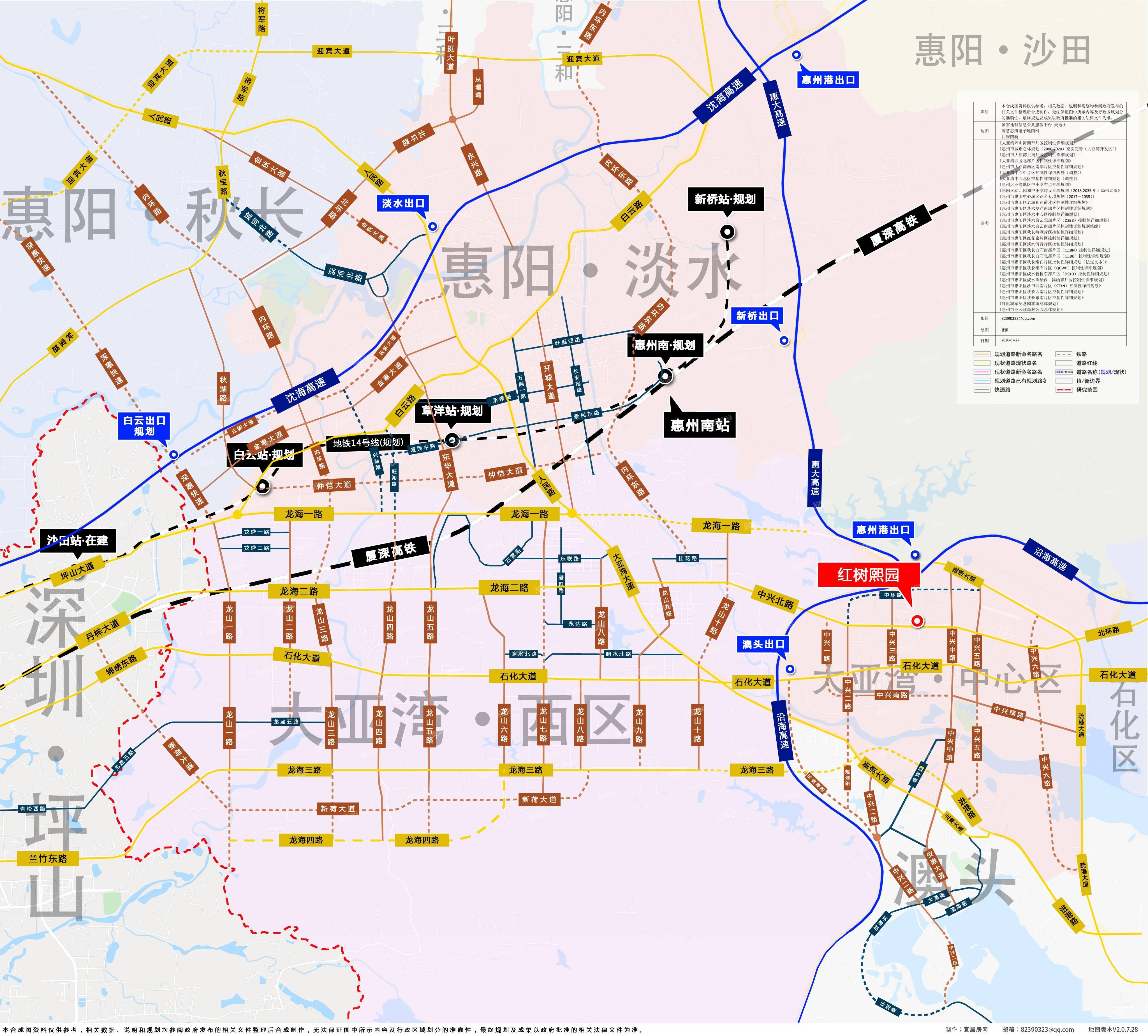 红树熙园区位交通图