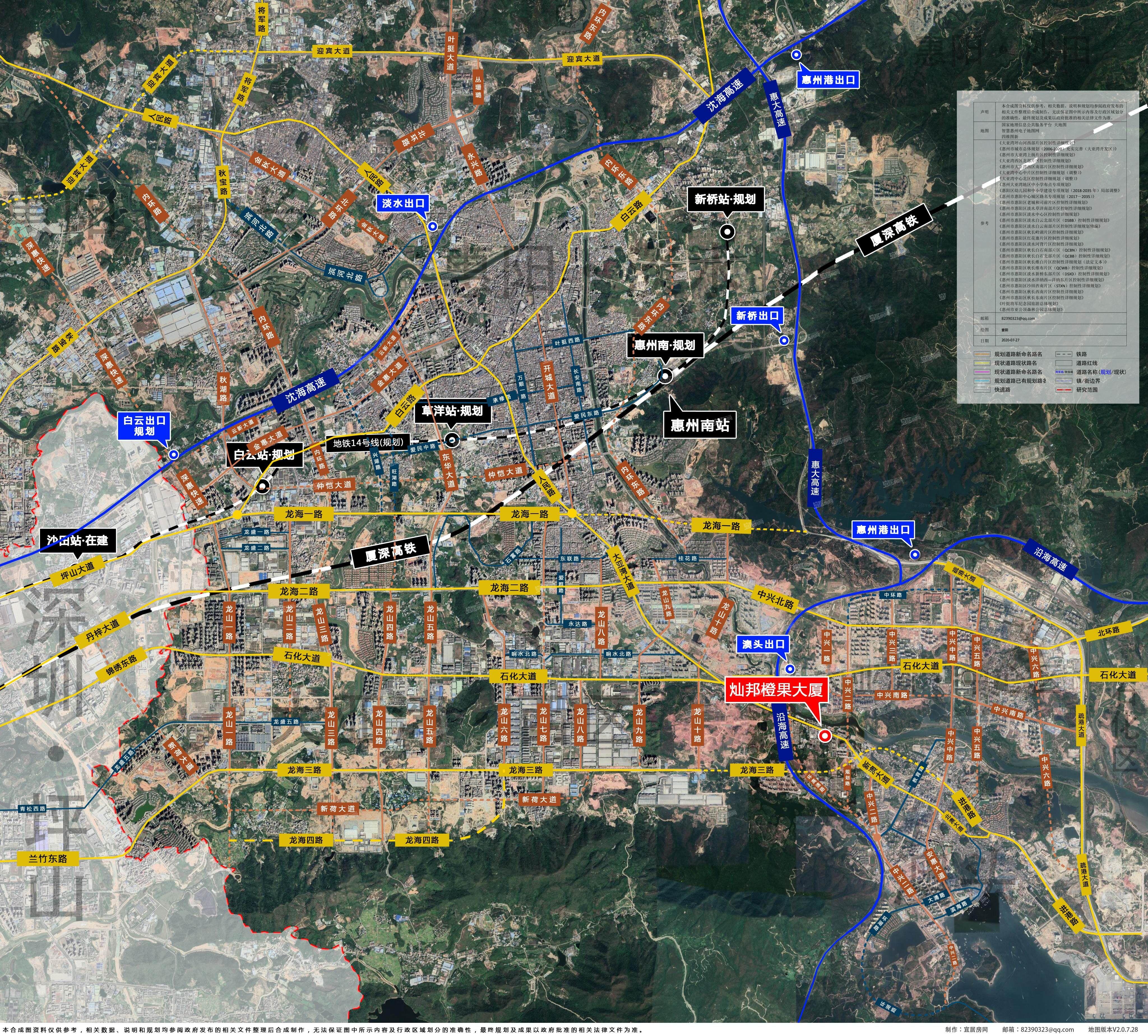 灿邦橙果大厦区位交通图