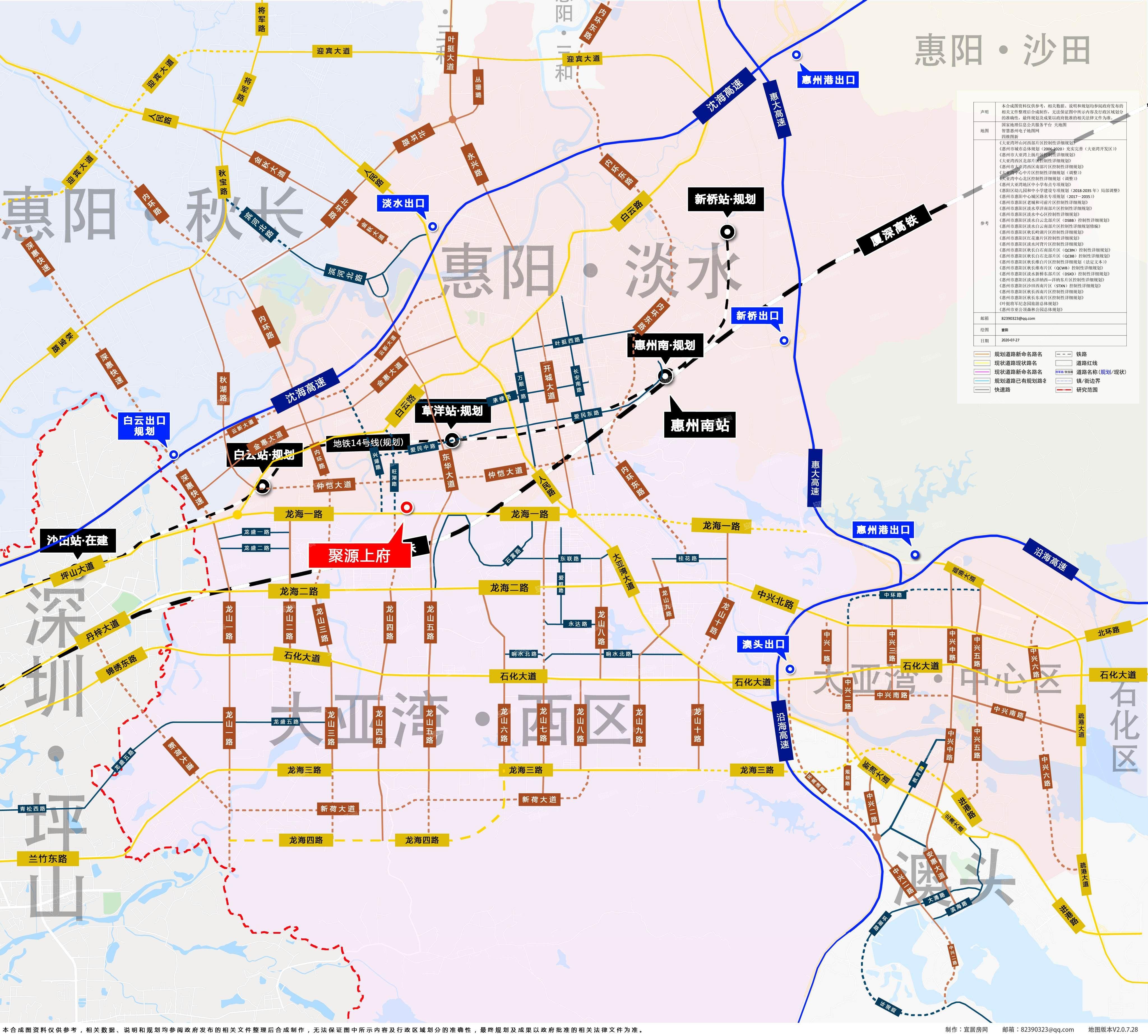 聚源上府区位交通图