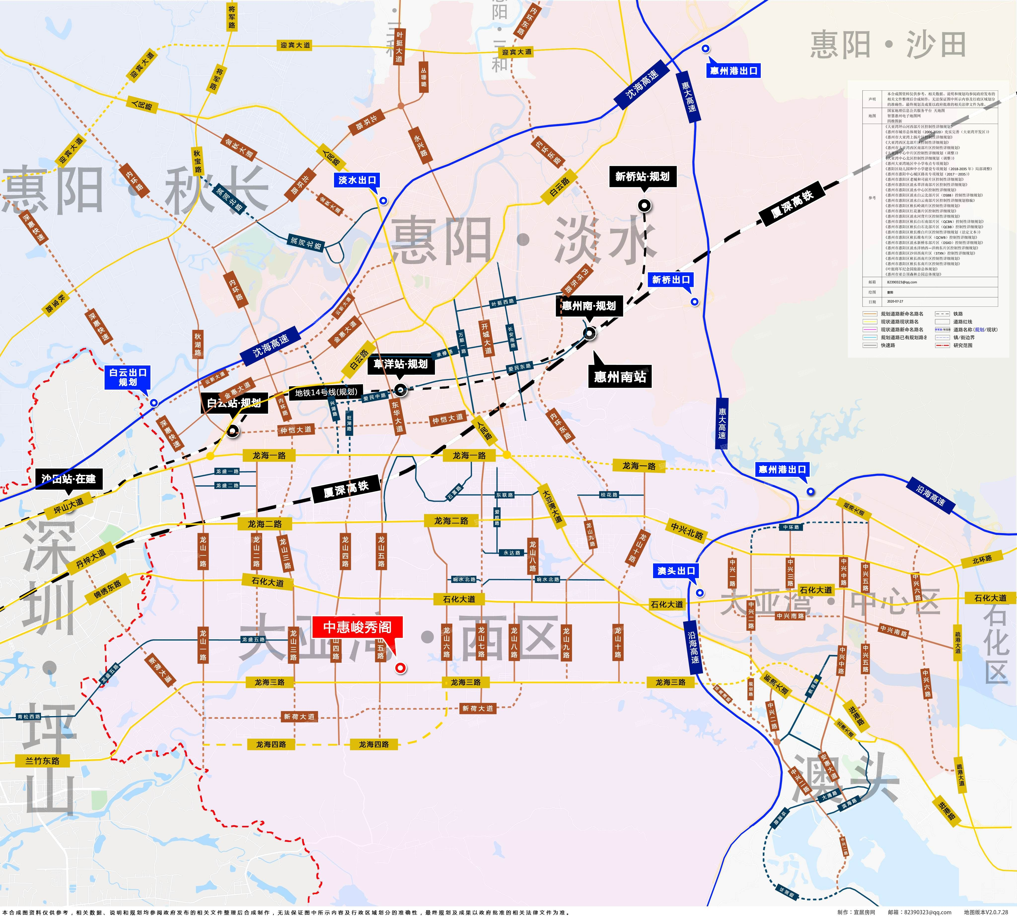 中惠峻秀阁区位交通图