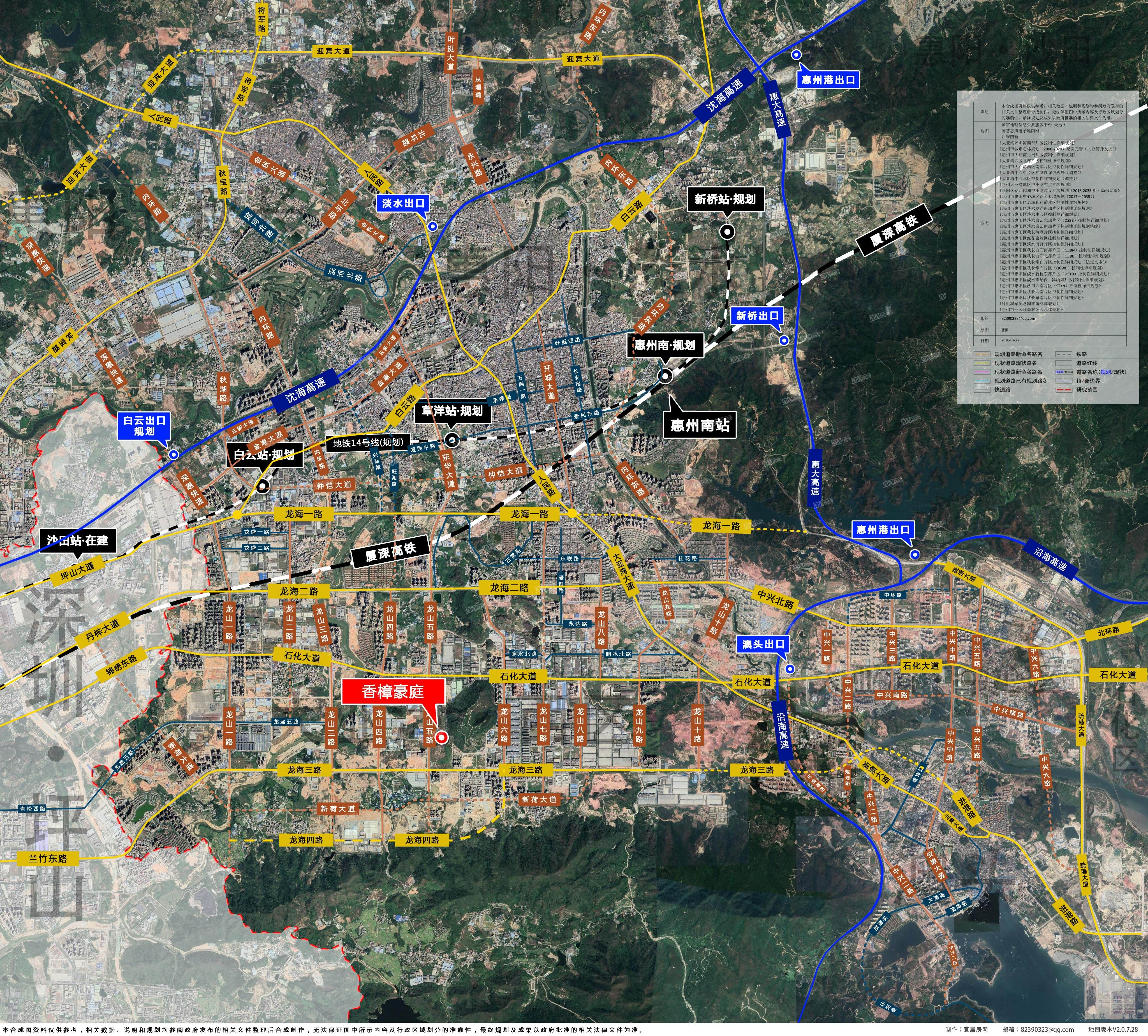 香樟豪庭区位交通