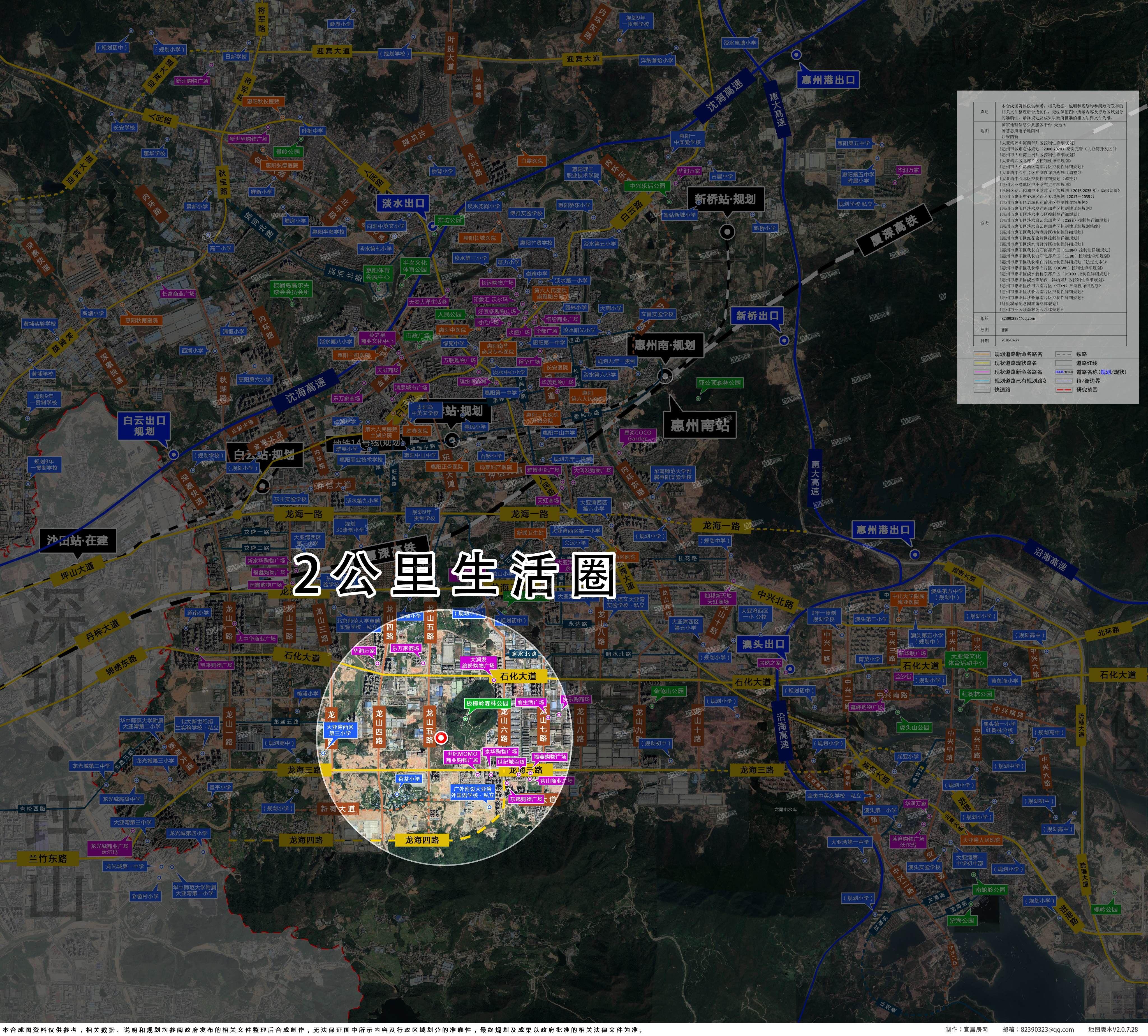 香樟豪庭2公里生活圈