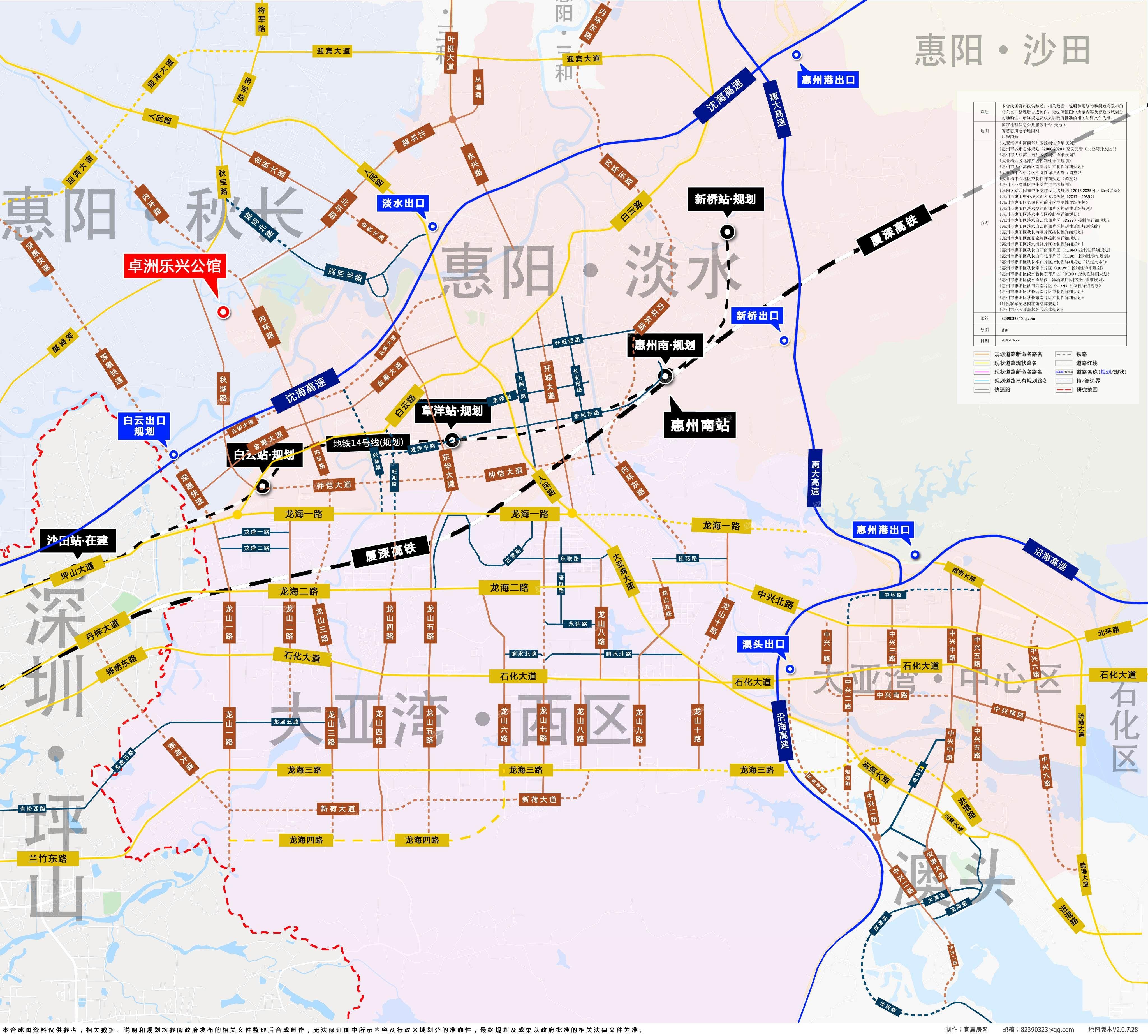 卓洲LOMO公馆区位交通图