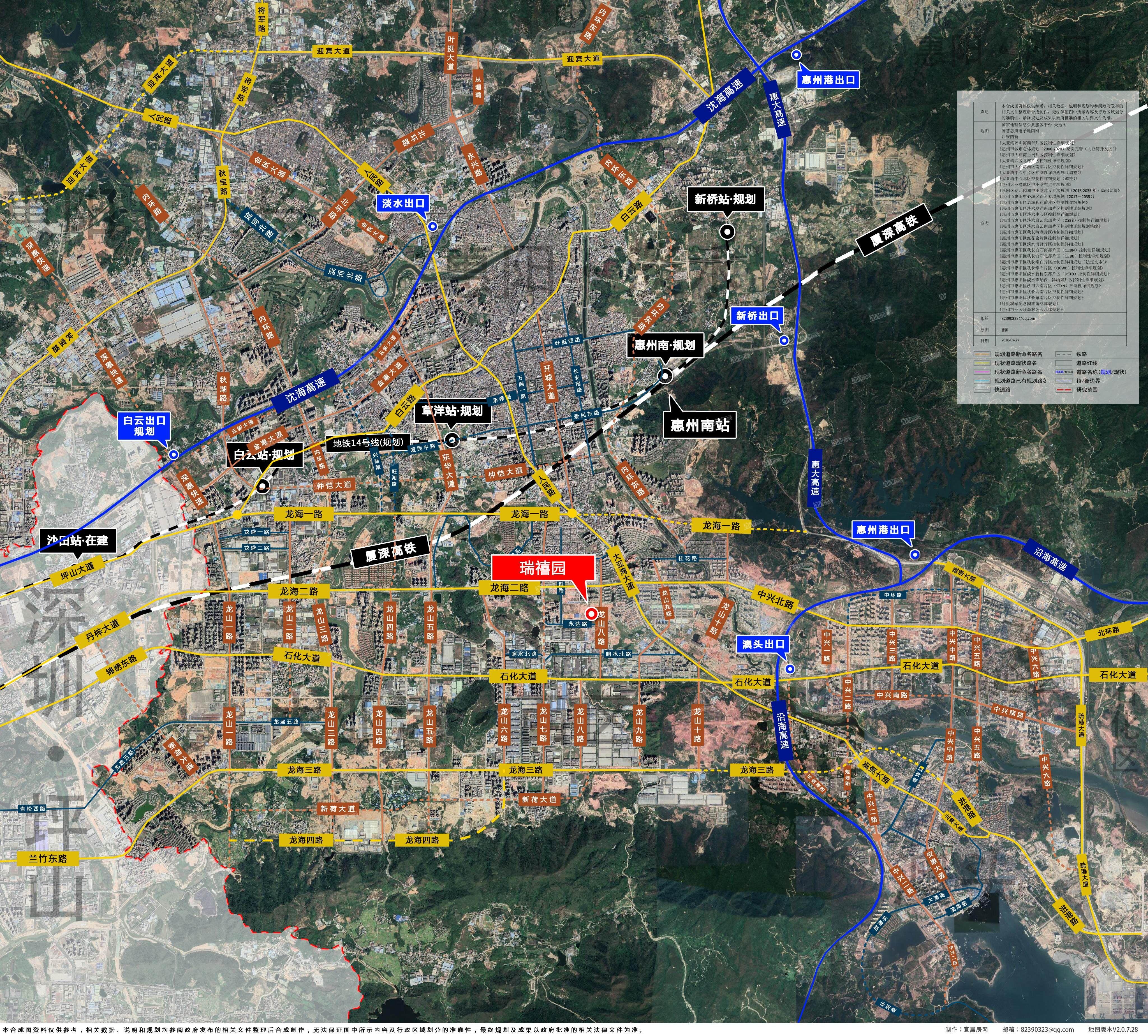 瑞禧园区位交通图