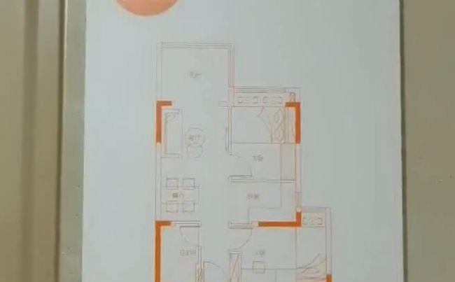 灿邦橙果大厦A1户型64平