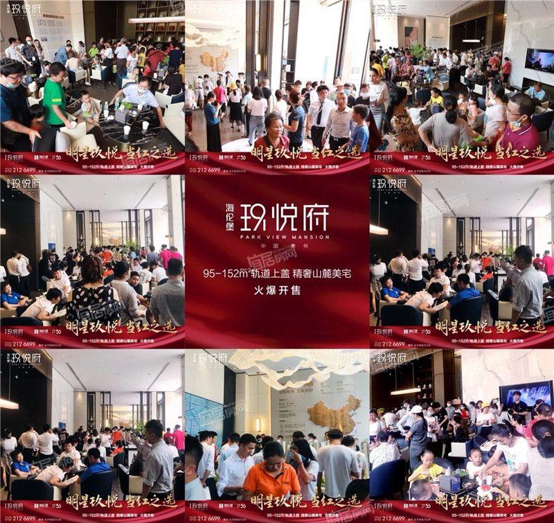 海伦堡玖悦府是惠城最火爆的精装修楼盘?就因为靠着龙丰轻轨口?