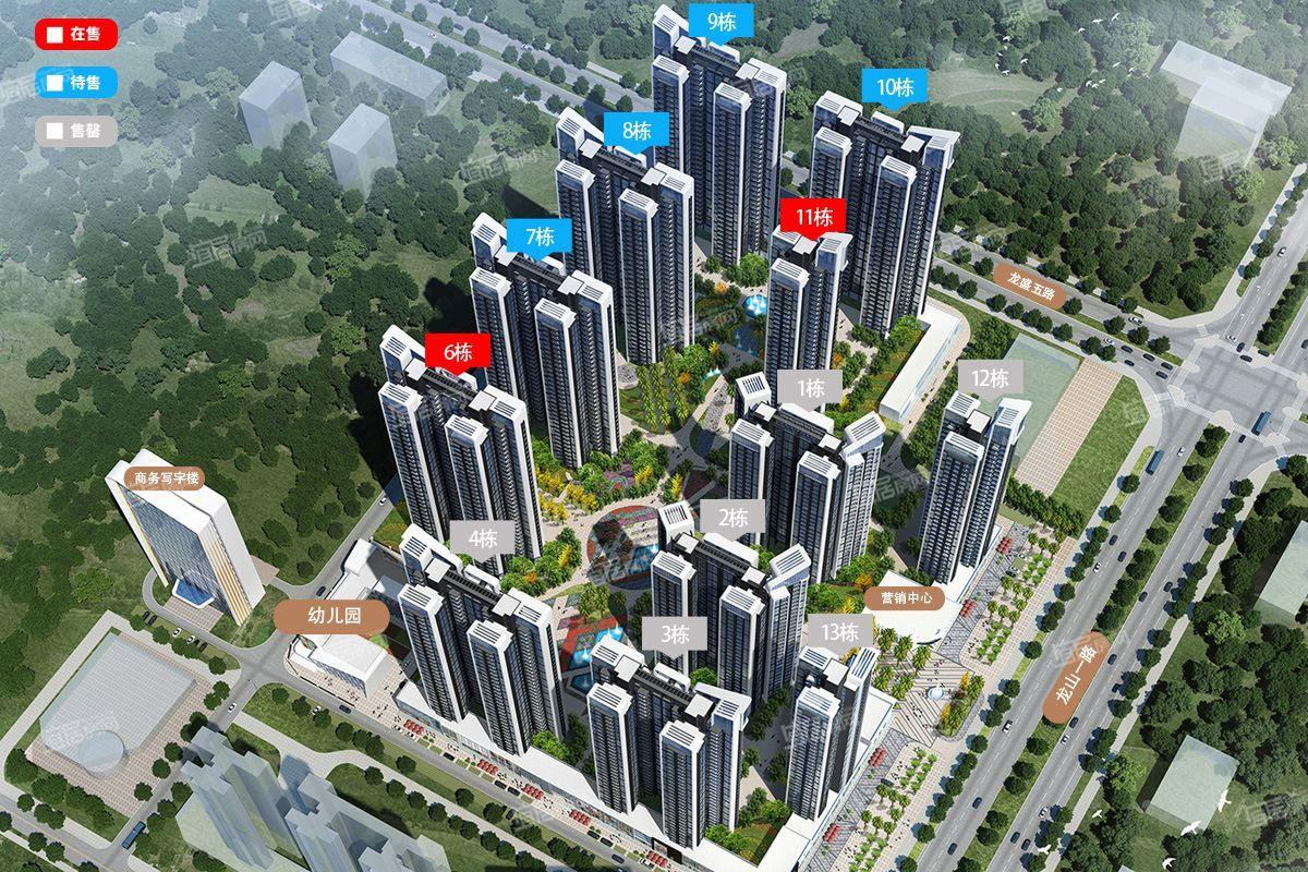 丰谷天玺11栋预售证已出直接认购